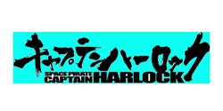 HARLOCK