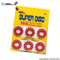 Colpi SUPER DISC 12