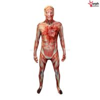 BEATING HEART MUSCLE IMORPH - MorphSuit
