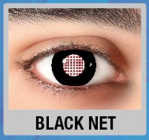 BLACK NET - 17 mm