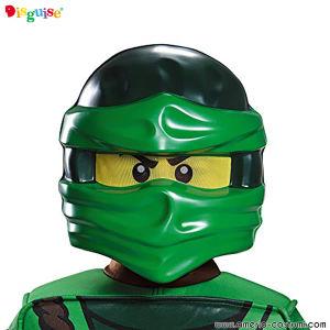 Maschera LEGO NINJAGO - LLOYD